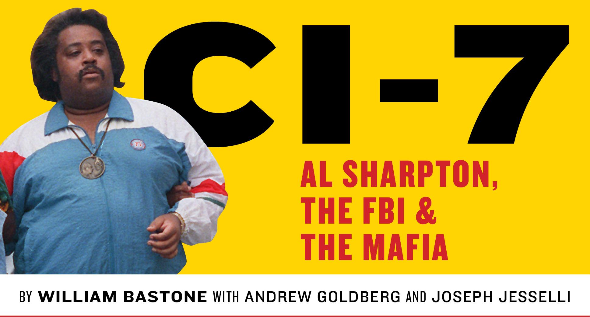 al sharpton s secret work as fbi informant the smoking gun