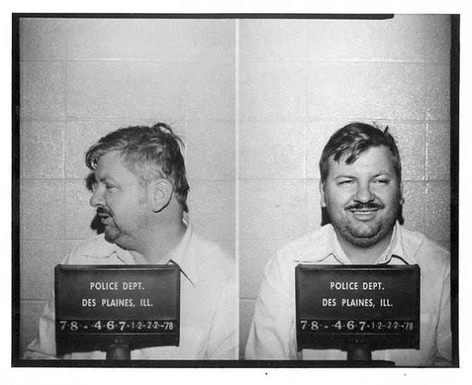 John Wayne Gacy MUG SHOT | The Smoking Gun
